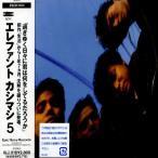 CD/エレファントカシマシ/エレファント カシマシ5