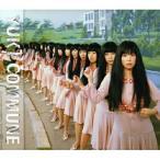 CD/YUKI/COMMUNE