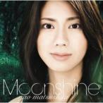 CD/松下奈緒/Moonshine〜月あかり〜