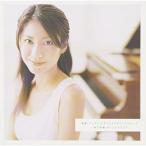 CD/松下奈緒/映画「チェスト!」オリジナル・サウンドトラック〜松下奈緒 オリジナルスコア