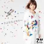 CD/7!!/さよならメモリー