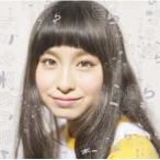 CD/トミタ栞/きらきら (通常盤)