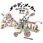 CD/7!!/メロディ・メーカー (通常盤)