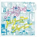 CD/the peggies/ドリーミージャーニー (CD+DVD) (初回生産限定盤)