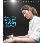BD/松下奈緒/Concert Tour Scene#25(Blu-ray)
