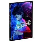 DVD/邦画/ルパン三世 スタンダード・エディション (スタンダードエディション版)