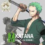 CD/ロロノア・ゾロ(中井和哉)/ONE PIECE ニッポン縦断! 47クルーズCD in 福島 KATANA