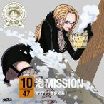 CD/カリファ(進藤尚美)/ONE PIECE ニッポン縦断! 47クルーズCD in 群馬 泡MISSION