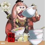 CD/ローラ(久川綾)/ONE PIECE ニッポン縦断! 47クルーズCD in 福岡 WEDDING VOWS