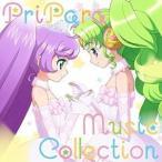CD/アニメ/プリパラ ミュージックコレクション