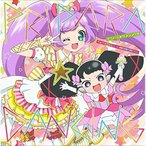 CD/らぁら&ガァルル(cv.茜屋日海夏&真田アサミ)/プリパラ☆ダンシング!!!