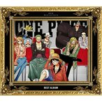 CD/オムニバス/ONE PIECE 20th Anniversary BEST ALBUM (3CD+Blu-ray) (初回限定豪華盤)