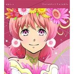 CD/西園寺レオ(CV.永塚拓馬)/KING OF PRISM Shiny Seven Stars マイソングシングルシリーズ Twinkle☆Twinkle/Love & Peace Forever