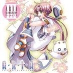 ★CD/ドラマCD/ARIA The ORIGINATION Drama CD III 花