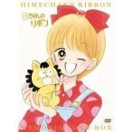 ショッピングメモリアルDVD ☆DVD/TVアニメ/「姫ちゃんのリボン」メモリアル DVD-BOX