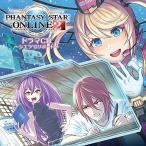 ★CD/ドラマCD/ドラマCD PHANTASY STAR ONLINE2 〜シエラ'sリポート〜