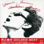 CD/井上陽水/GOLDEN BEST