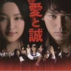 CD/オリジナル・サウンドトラック/映画「愛と誠」オリジナル・サウンドトラック