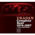 CD/憂歌団/Complete Best 1974-1997+LIVEアナログ (2Blu-specCD+DVD) (紙ジャケット)