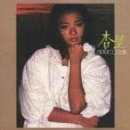 CD/杏里/杏里-apricot jam- (Blu-specCD) (紙ジャケット)