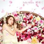 CD/三浦サリー/桜咲く