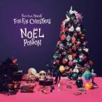 ★CD/オムニバス/Francfranc Presents Fun Fun Christmas - NOEL POISON -