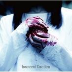 CD/矢島舞依/Innocent Emotion (CD+DVD) (初回盤)