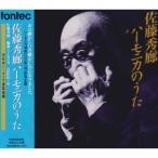 ��CD/��ƣ��Ϻ/�ϡ���˥��Τ���