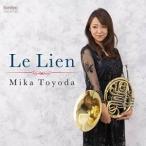 CD/豊田実加/Le Lien
