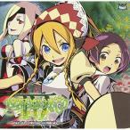 CD/ドラマCD/「世界樹の迷宮IV 伝承の巨神」ドラマCD