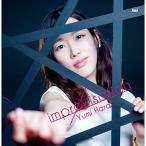 CD/原由実/improvisation