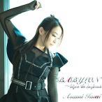 CD/今井麻美/BABYLON 〜before the daybreak