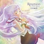 CD/今井麻美/Reunion 〜Once Again〜 (CD+DVD) (DVD付盤)