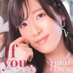 CD/原由実/If you...