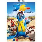 ★DVD/キッズ/ブルー 初めての空へ DVD&ブルーレイセット (DVD+Blu-ray) (初回生産限定版)