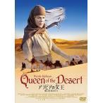Yahoo!サプライズweb【大特価セール】 DVD/洋画/アラビアの女王 愛と宿命の日々