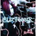 CD/RedruM/ELECTRIGGER (DVD付) (限定盤)