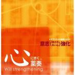 CD/���ϲ��/���� ���֥�ߥʥ���̤ˤ��ջ�(ή����ʤ���)����