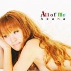 CD/heana/All of me