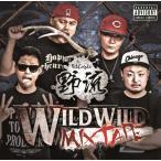 Yahoo!サプライズweb【大特価セール】 CD/WILD STYLE/WILD WILD MIXTAPE