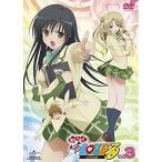 ★DVD/TVアニメ/もっと To LOVEる-とらぶる- 第3巻 (DVD+CD-ROM) (初回限定版)