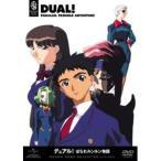 ★DVD/TVアニメ/デュアル!ぱられルンルン物語 DVD_SET