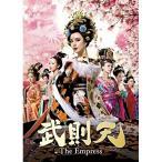 ★DVD/海外TVドラマ/武則天-The Empress- DVD-SET1