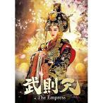 ★DVD/海外TVドラマ/武則天-The Empress- DVD-SET2