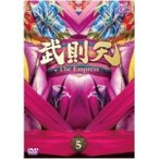 ▼DVD/海外TVドラマ/武則天-The Empress- DVD-SET5