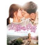 Yahoo!サプライズweb★DVD/海外TVドラマ/太陽の末裔 Love Under The Sun DVD-SET1(お試しBlu-ray付き) (本編DVD4枚+特典DVD1枚+特典Blu-ray1枚)