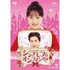 ★DVD/海外TVドラマ/シンデレラはオンライン中! DVD-SET2