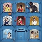 ★CD/南條愛乃/南條愛乃 ベストアルバム THE MEMORIES APARTMENT -Original- (通常盤)