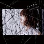 ★CD/やなぎなぎ/オラリオン (DVD付) (初回限定盤)