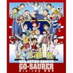 ★BD/キッズ/熱血最強ゴウザウラー Blu-ray BOX(Blu-ray) (初回限定版)